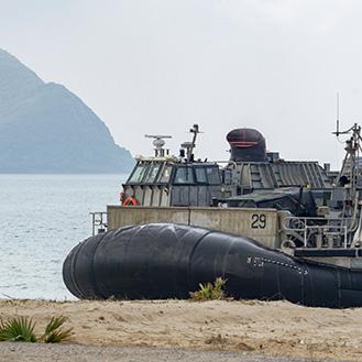 Guam Milit